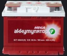 Акумулятори стартерні опт і роздріб, ціна виробника