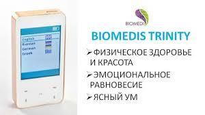 Biomedis Trinity bioresonance therapy device