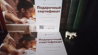 Massage Alekseevna Kryvyi Rih