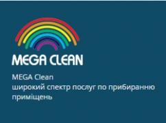 MEGA Clean - a wide range poslug on pribeanu primer