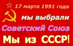 Менеджер, логистик, юрист, оператор ПК. Одесса. Резюме. СССР