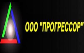 OOO PROGRESSOR - security, network engineering in Kiev