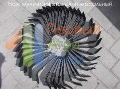 Продам молотки (робочі органи) для мульчирователей