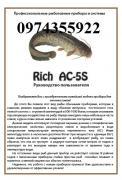 Samus 1000, Rich P 2000, Rich ac5 сомолов прибор для ловли сома