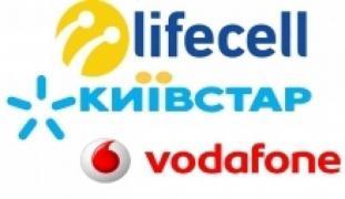 Стартовые пакеты, контракты МТС Красивые мобильные номера (Киевстар, Лайф, Водафон)
