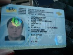 To buy a driver's license law Kyiv Ukraine
